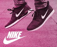 Rychlost, pohyb a dynamika v jednom ikonickym logu. Just do it!
