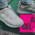 ASICS – What the GEL?