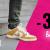 Čistíme sklady na jaro. Vyber si z 943 bot s 30% slevou!