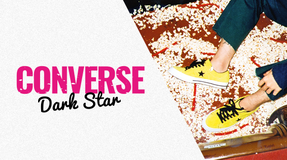 Converse One Star Dark Star: Když je jedna hvězda víc než pět